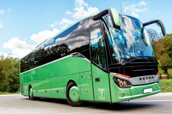 автобус Новомосковск Бердянск